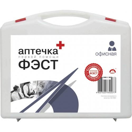 Аптечка для офиса первой помощи ФЭСТ