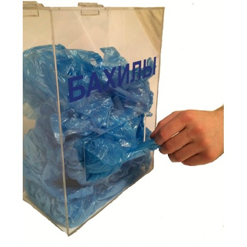 Ящик для бахил настенный
