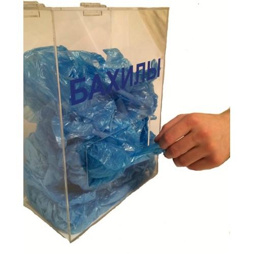 Ящик для бахил