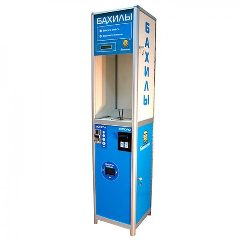 Автомат для продажи бахил