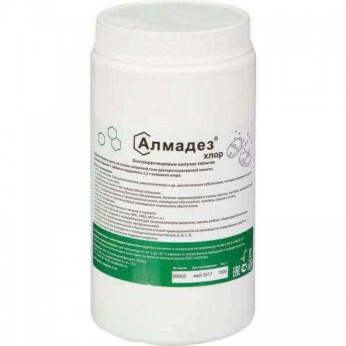 Дезинфицирующее средство Алмадез-хлор хлорные таблетки 300 штук в упаковке