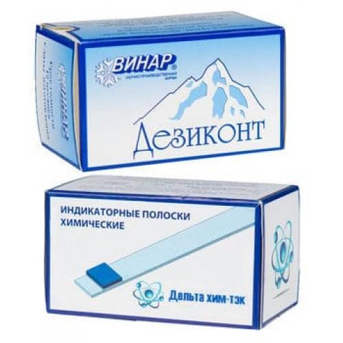 Дезиконт-ДХИ 100шт