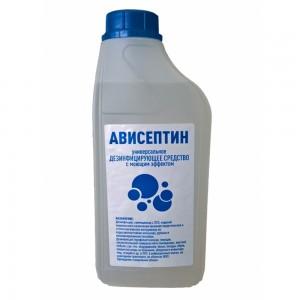 «Ависептин» — универсальный концентрат для дезинфекции
