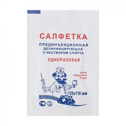 Спиртовые салфетки для инъекций Лейко 65*58 мм