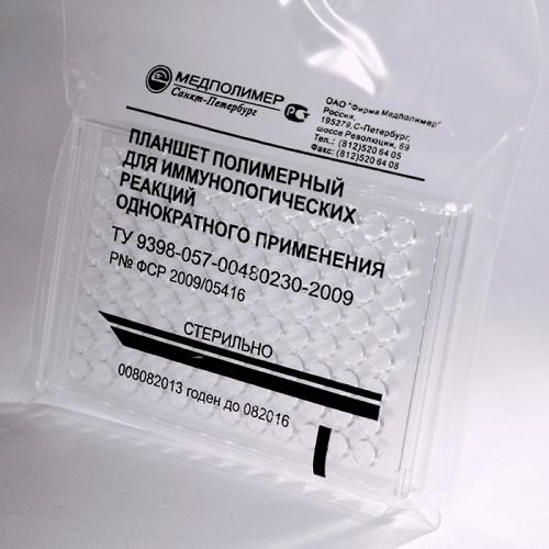 Планшет полистироловый для иммуноферментного анализа