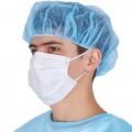 Маски медицинские трёхслойные по низкой цене