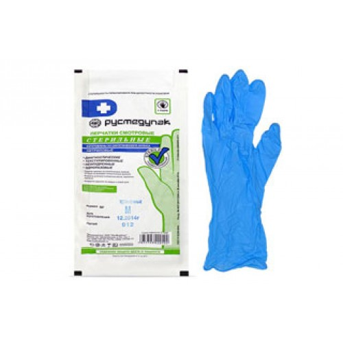 Перчатки нитриловые смотровые стерильные
