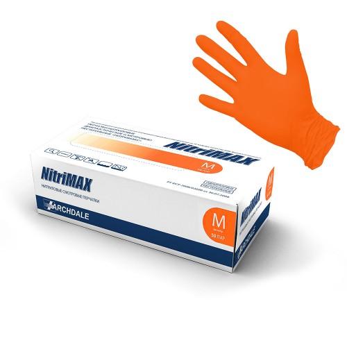 Нитриловые перчатки Нитримакс