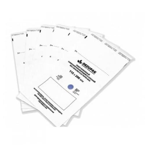 Крафт-пакеты белые для стерилизации и хранения инструментов