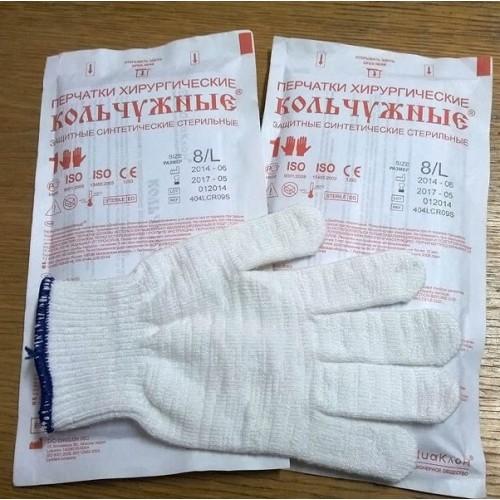 Кольчужные медицинские стерильные перчатки