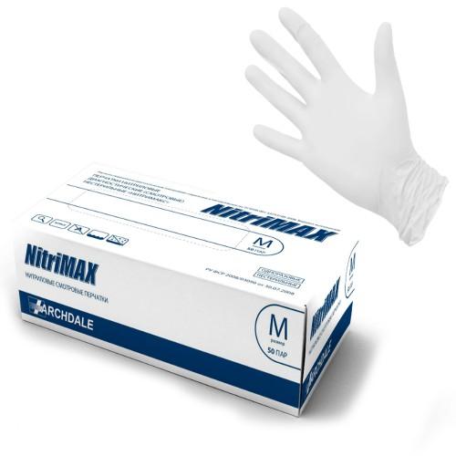 Смотровые перчатки