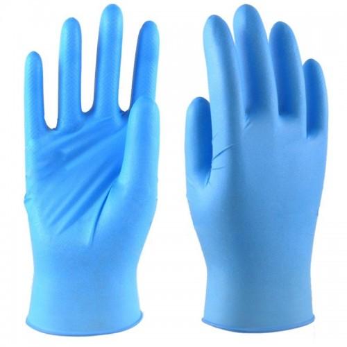 Нитриловые перчатки Эксперт Н
