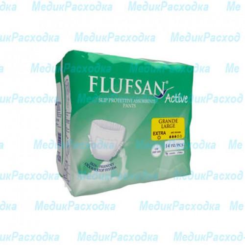 Подгузники для взрослых Flufsan Active LARGE EXTRA