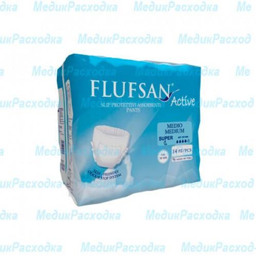 Подгузники для взрослых Flufsan Active MEDIUM SUPER
