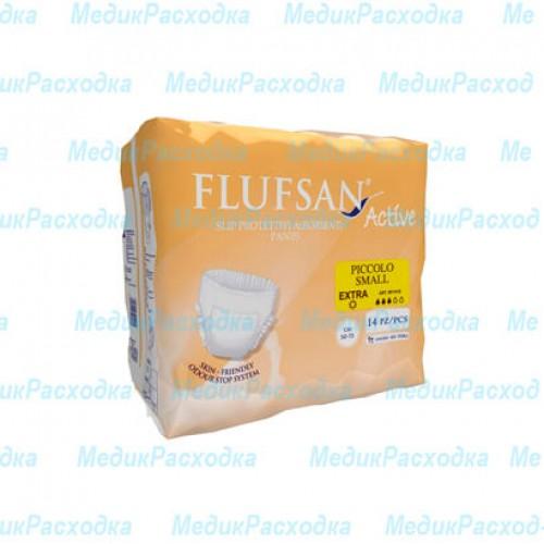 Подгузники для взрослых Flufsan Active SMALL EXTRA