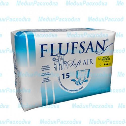 Подгузники для взрослых Flufsan Soft Air Medium Day