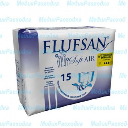 Подгузники для взрослых Flufsan Soft AIR XLARGE DAY