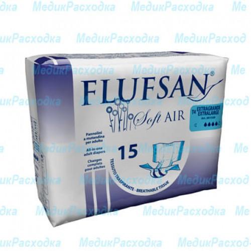 Подгузники для взрослых Flufsan Soft AIR XLARGE NIGHT