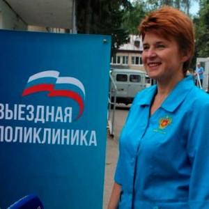 """""""Выездная поликлиника"""" побывала в 15 МО Тульской области"""