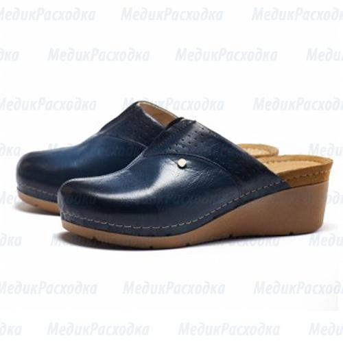 Тапочки сабо синие