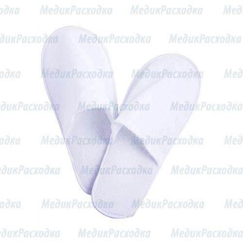 Тапочки одноразовые махровые закрытые