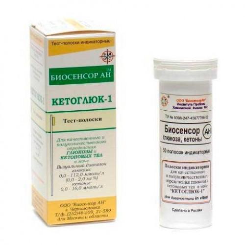 Тест полоска Кетоглюк-1 для выявления глюкозы и кетоновых тел в моче, 50 шт