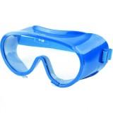 Очки защитные герметичные