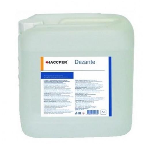 Дезинфицирующая жидкость для ковриков