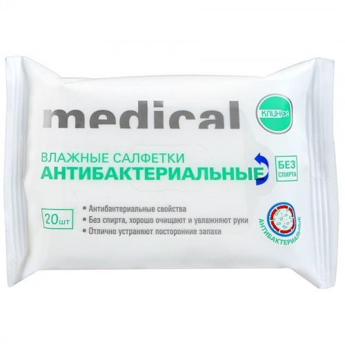 Антибактериальные салфетки медицинские