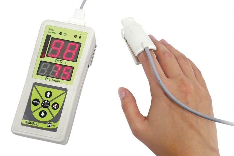 Пульсоксиметр медицинский