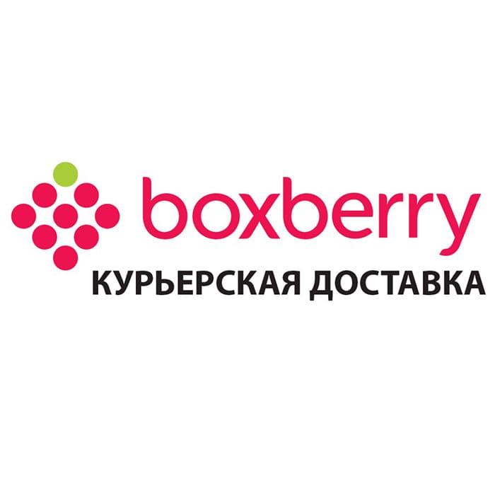 Курьерская доставка Boxberry